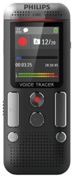 Digital voice recorder Philips DVT 2510